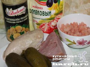 """Салат сборный """"Капитолий"""""""
