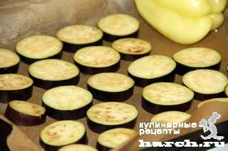 Салат-закуска из баклажанов с сельдереем