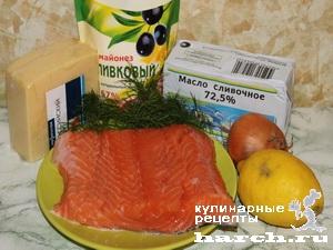 Семга под луково-сливочным соусом по-провански