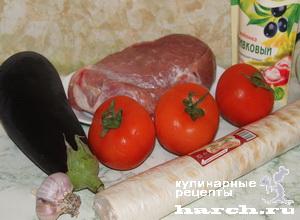 Шаурма со свининой, баклажанами и помидорами