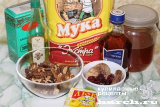 Швабский хлеб с сухофруктами и орехами