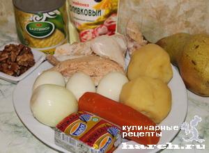 """Слоеный салат с копченой курицей """"Садко"""""""