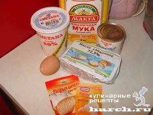 """Сметанные песочные рогалики со сгущенкой """"Мерзавчики"""""""
