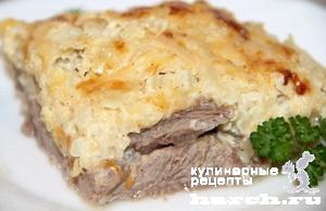 http://harch.ru/wp-content/uploads/svinina-markisa-zapechenaya-s-grushey-i-sirom_12.jpg