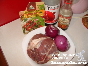 svinina v granatovom souse v gorshochke 7 Свинина в гранатовом соусе в горшочке