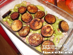 Свинина, запеченная с баклажанами и помидорами Сочинская