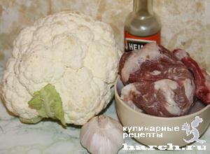 Свинина, жареная с цветной капустой