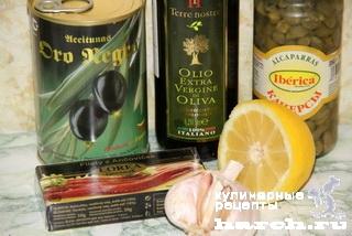 """Тапенад из маслин """"Черная икра"""""""