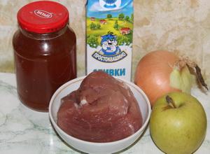 Телятина в яблочно-луковом соусе