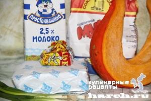 tikveniy batonchik s zelenim lukom 02 Тыквенный батончик с зеленым луком