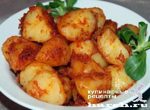 Томатный картофель