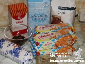 """Торт без выпечки из печенья с творогом """"Семейный"""""""