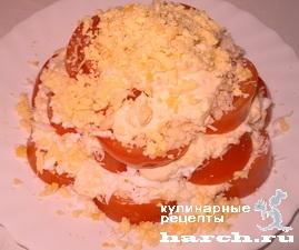 Закуска из помидоров с яйцом и сыром Горка