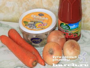 Салат из сельди с луком и морковью