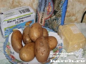 zapecheniy kartofel gassel 1 Запеченный картофель Гассель